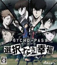 Okładka Psycho-Pass: Mandatory Happiness (XONE)