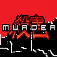 Okładka Murder (PC)