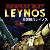 Okładka Assault Suit Leynos (PS4)