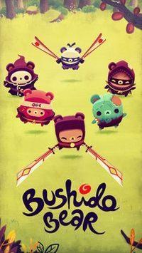 Okładka Bushido Bear (AND)
