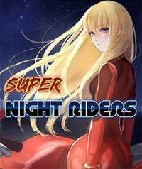Game Box for Super Night Riders (PC)
