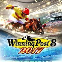 Game Box for Winning Post 8 2017 (PC)