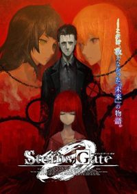 Game Box for Steins;Gate 0 (PS4)