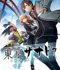 Okładka Tokyo Xanadu eX+ (PC)