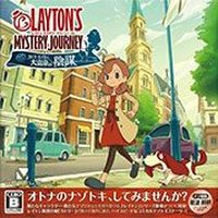 Okładka Layton's Mystery Journey: Katrielle and the Millionaires' Conspiracy (3DS)