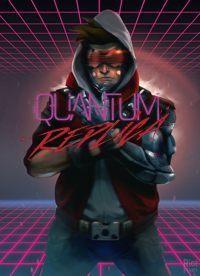 Game Box for Quantum Replica (PC)
