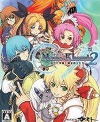 Okładka Mana Khemia 2: Fall of Alchemy (PSP)