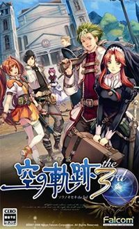 Game Box for The Legend of Heroes: Trails in the Sky the 3rd (PC)