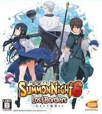 Okładka Summon Night 6: Lost Borders (PS4)