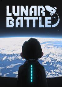 Lunar Battle (iOS cover