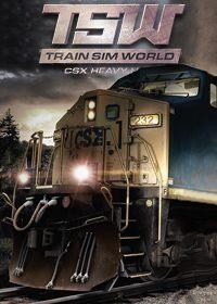 Okładka Train Sim World (PS4)