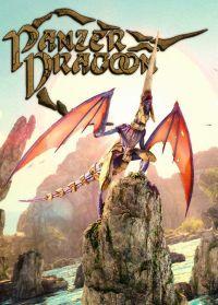 Game Box for Panzer Dragoon: Remake (PC)