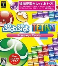 Game Box for Puyo Puyo Tetris (Switch)