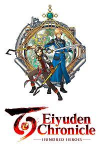 Eiyuden Chronicle: Hundred Heroes (PC cover