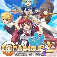 Game Box for Croixleur Sigma (Switch)
