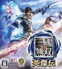 Game Box for Dynasty Warriors: Godseekers (PS3)