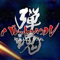 Okładka Bullet Soul (X360)