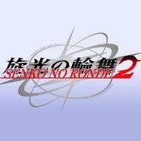 Game Box for Senko no Ronde 2 (PC)