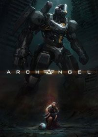 Game Box for Archangel (PC)