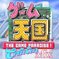 Game Box for The Game Paradise: CruisinMix (PC)