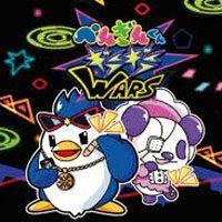 Game Box for Penguin Wars (XONE)