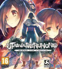 Game Box for Utawarerumono: Mask of Truth (PS4)