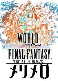 Okładka World of Final Fantasy: Meli Melo (AND)