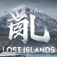 Okładka RAN: Lost Islands (PS4)