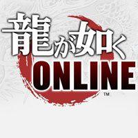 Okładka Yakuza Online (AND)