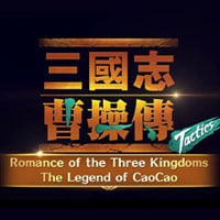 Game Box for Romance of the Three Kingdoms: The Legend of CaoCao (PC)