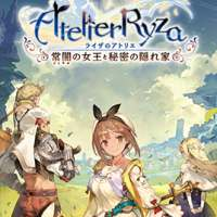 Okładka Atelier Ryza: Ever Darkness & the Secret Hideout (PC)