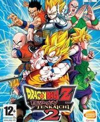 Okładka Dragon Ball Z: Budokai Tenkaichi 2 (Wii)