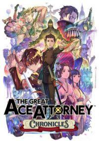 Okładka The Great Ace Attorney Chronicles (Switch)