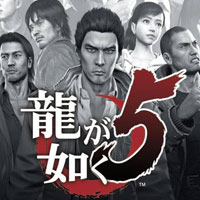 Okładka Yakuza 5 Remastered (PS4)