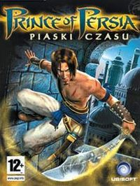 Game Box for Prince of Persia: The Sands of Time (PC)