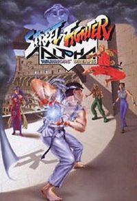 Okładka Street Fighter Alpha: Warriors' Dreams (PSP)