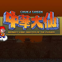 Game Box for Monkey King: Master of the Clouds (PC)