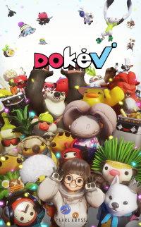 Okładka DokeV (PC)