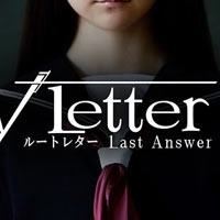 Root Letter: Last Answer cover
