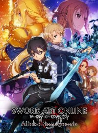 Game Box for Sword Art Online: Alicization Lycoris (PC)