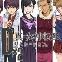 Okładka Shin Megami Tensei: Liberation Dx2 (AND)