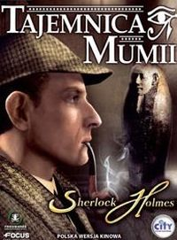 Game Box for Adventures of Sherlock Holmes: The Mystery of the Mummy (NDS)