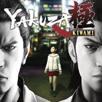Game Box for Yakuza Kiwami (PS4)