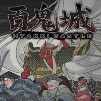 Okładka Hyakki Castle (PC)