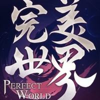 Game Box for Perfect World Mobile (AND)