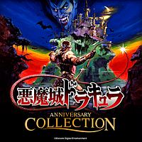 Game Box for Castlevania Anniversary Collection (PC)