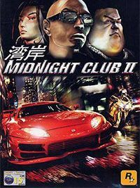 Okładka Midnight Club II (PC)