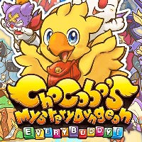 Okładka Chocobo's Mystery Dungeon: Every Buddy! (PS4)