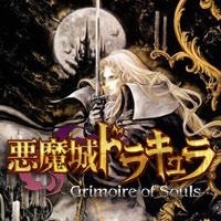 Okładka Castlevania: Grimoire of Souls (iOS)