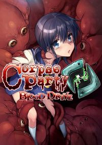 Game Box for Corpse Party: Blood Drive (PC)